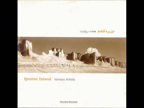 Qeshm Island - Zaar (Mohammad Reza Aligholi)
