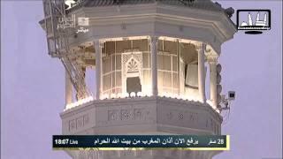 [HD] Sheikh Ali Ahmed Mullah Maghrib Adhan 22nd Jan 2012