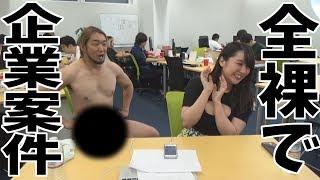 【悲報】シバターついに企業案件でやらかす 紺野栞 検索動画 17