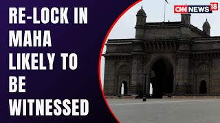 Mumbai Local Trains To Be Allowed Only For Essential Services People | Covid19 News | CNN News18
