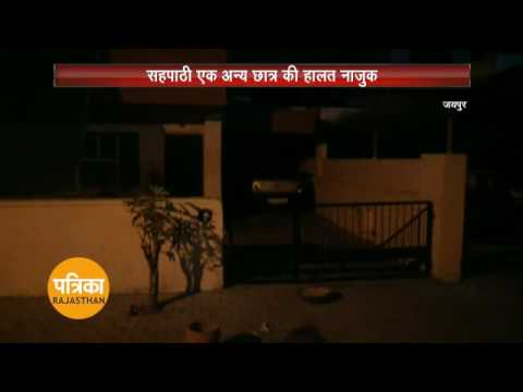 Jaipur Law student Murder