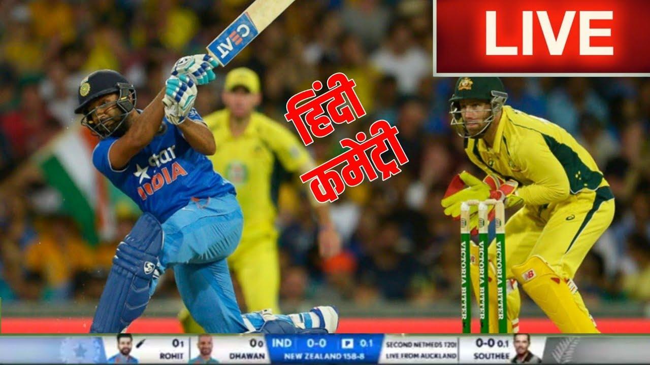 India Vs Australia 1st t20 Live Streaming // Ind Vs Aus ...