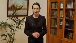 Наталья Починок о форуме Будущее.
