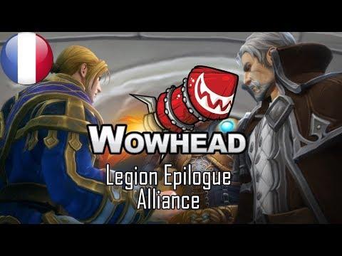 Legion Epilogue Alliance Cinematic (Français)