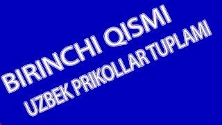 Uzbekcha prikol kichkina qizchani uynaganini qaranglar super portal olami/2015