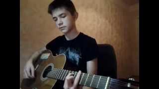 Ярмак   Сердце пацана на гитаре
