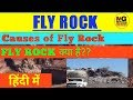 FLY ROCK | FLY ROCK PROBLEM IN MINING | CAUSES OF FLY ROCK
