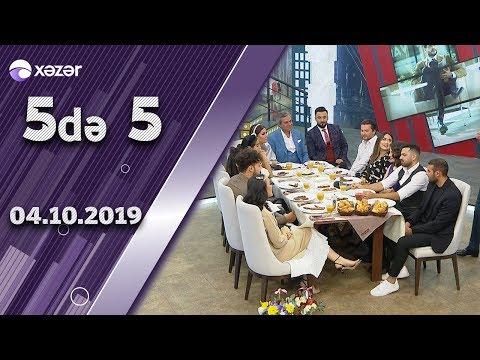 5də 5 - Təranə Qumral, Musa Musayev, Rubail Əzimov 04.10.2019