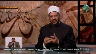 بالفيديو.. مستشار المفتي يوضح موقف المرأة الحائض في مناسك العمرة