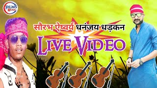 Saurav Aishwary _Live_- Police Ka Talash _Rcm Music- Dhannjay Dhadkan _- Films Music Present