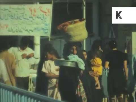 1970s Basra, Iraq, Street Market, Rare Colour Archive Footage