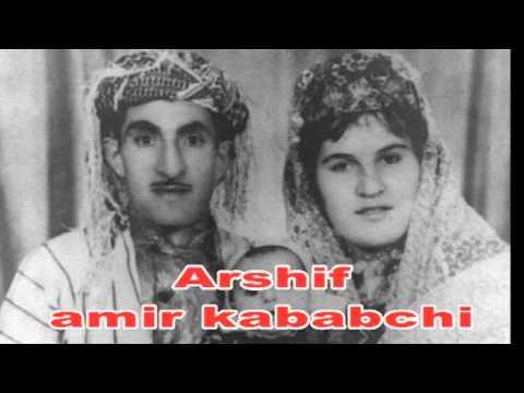 كوردستان شارى شيرينم - حسن زيرك