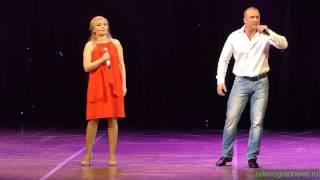 Натали Люмьер и Александр Харламов - Надежда