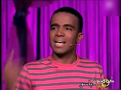 Mohamed Bassou Comedia Show 3 Top