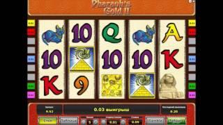 Обзор игрового автомата Pharaons Gold (Золото Фараона) от производителя Novomatic