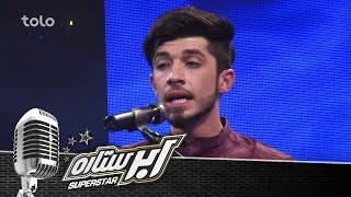 SuperStar Season 2 - Top 4 Result Show - Elyas Isar