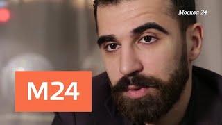 """""""Звездный репортаж"""": испытание славой - Москва 24"""