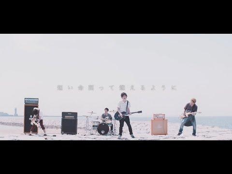 LASTGASP / 1st. Full Album「the Last resort」MV【公式】