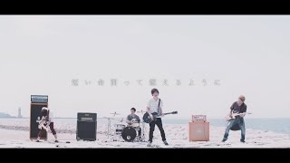 LASTGASP / 1st. Full Album「the Last resort」MV【公式】