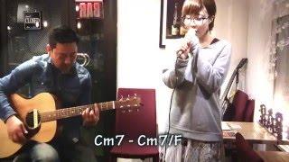 作詞・作曲:福山雅治 ☆撮影場所:Cafe&Bar Smile http://kithara.net/...