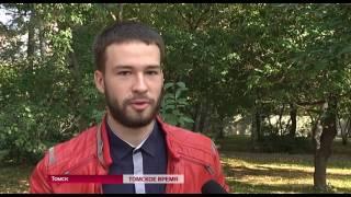 Очередной день рождения вуза отметили в Томском педагогическом университете