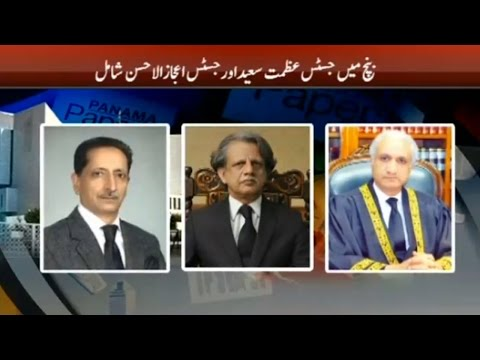 Chief Justice forms Panama Case Bench amid JIT formation