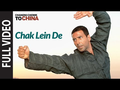 """Chak Lein De"" Chandni Chowk To China, Akshaye Kumar"