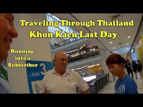 Khon Kaen Lots Of Great Shopping And Food.