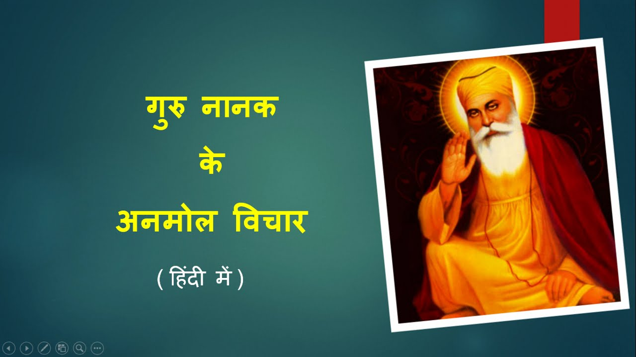 2017 05 guru nanak dev ji quotes - Guru Nanak Quotes In Hindi Guru Nanak Dev Ji Shabads Gurbani Shabad Gurbani Youtube