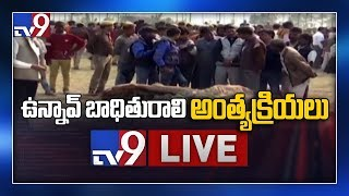 Unnao Rape Victim Final Rites LIVE - TV9