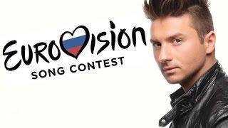Евровидение 2016 Россия/Eurovision 2016 Russia