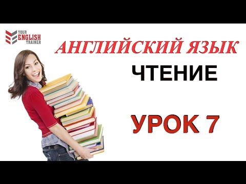 Видео на Uroki-