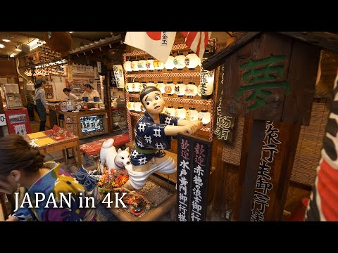 【4K】Evening Kyoto - walking around Gion