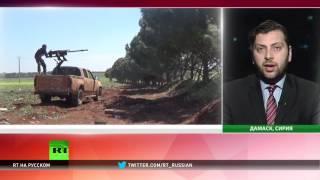 Коалиция во главе с США разбомбила колонну проправительственных сил в Сирии