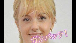NHK連続テレビ小説「マッサン」の ヒロインを務めた米女優シャーロッ...