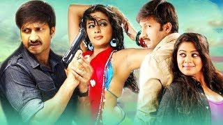 New Release Tamil Movie 2020 || Tamil Blockbuster Movie | Kokku Tamil Full Movie HD