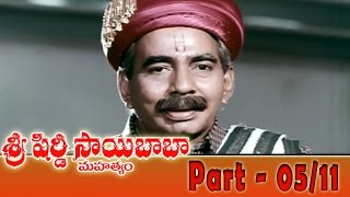 Shiridi Sai Baba Mahatyam Movie Part 05/11 || Vijayachander, Chandra Mohan, Anjali Devi