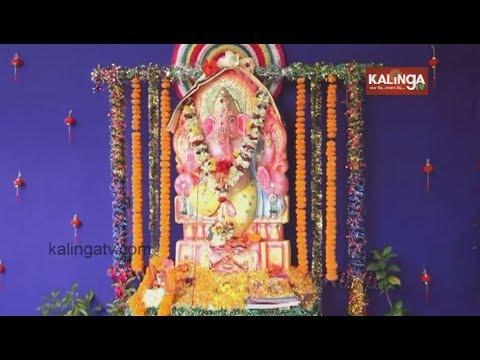 Odisha: Ganesh Puja festivities in Silver City Cuttack | Kalinga TV
