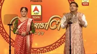 arijit-singh-get-sera-bangali-award-full