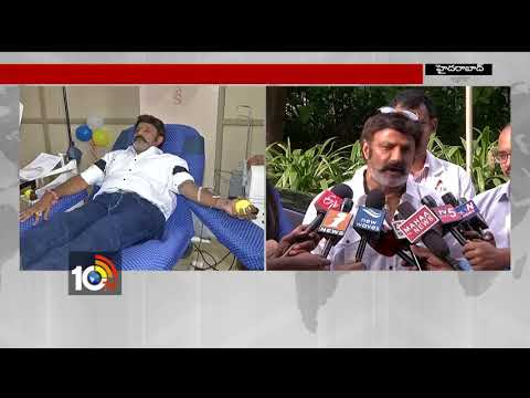 Hindupur MLA Balayya  Blood Donate in NTR Trust Bhavan | Hyderabad | TS | 10TV