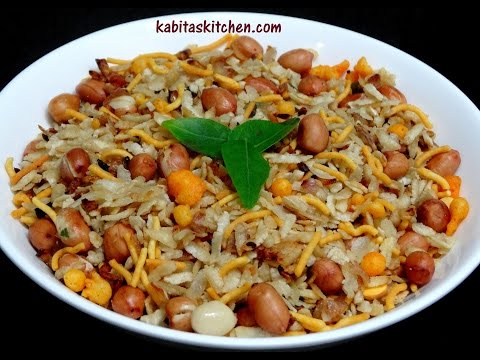 Namkeen Chivda Recipe-Crispy Poha Chivda-Salty n Crispy Flattened Rice-Quick and Easy evening Snacks