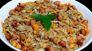 Namkeen Chivda Recipe-Crispy Poha Chivda-Salty n Crispy Flattened Rice-Quick and Easy evening Snacks