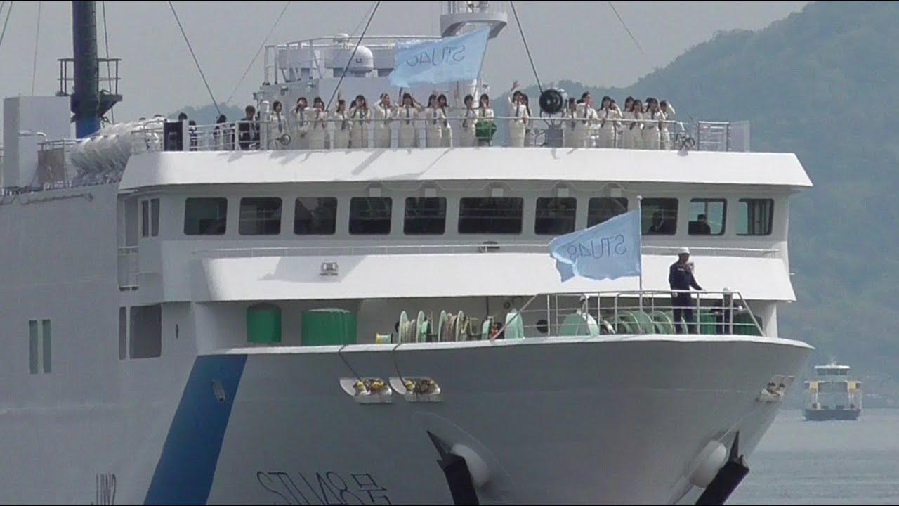 【 STU48号 】 STU48 船上劇場 2021年春をめどに卒業へ … 新型コロナウイルスの影響で維持困難に😭