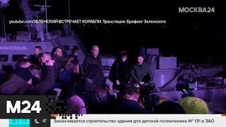 Пожары в Австрии и взрыв в Сицилии: новости мира за 21 ноября - Москва 24