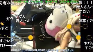 まらしぃ 【神回】ニコ生 9/27放送 133曲アニソンメドレー(コメントあり)