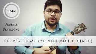 Prem's Theme (Papon) - Ukulele Playalong Lesson