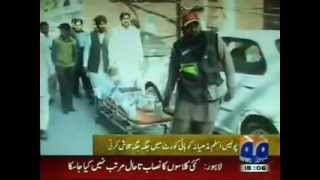 geo sargodha teacher and  khawaja sara protest against ex mpa