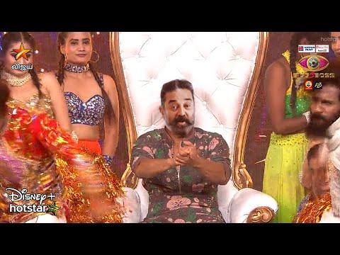 Bigg Boss Tamil Season 5 Confirmed Contestants List   Vijay TV   Kamal Haasan   Bigg Boss 5 - Promo