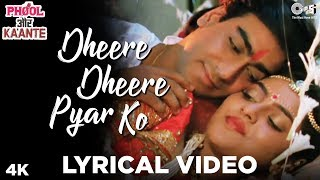 Dheere Dheere Pyar Ko Lyrical- Phool Aur Kaante | Ajay Devgn & Madhoo | Alka Yagnik, Kumar Sanu