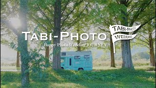 tabi-photo-wedding